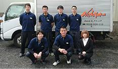 京都支店の写真01