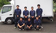 名古屋支店の写真01