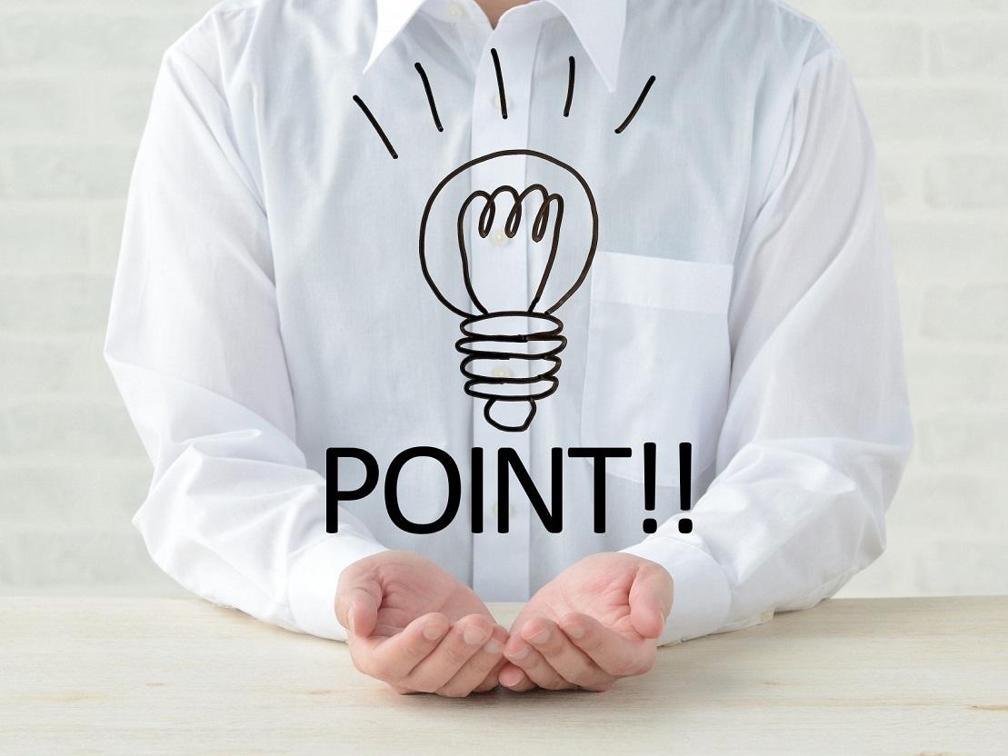 POINTの文字と豆電球