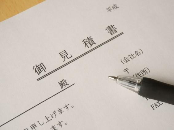見積書とボールペン