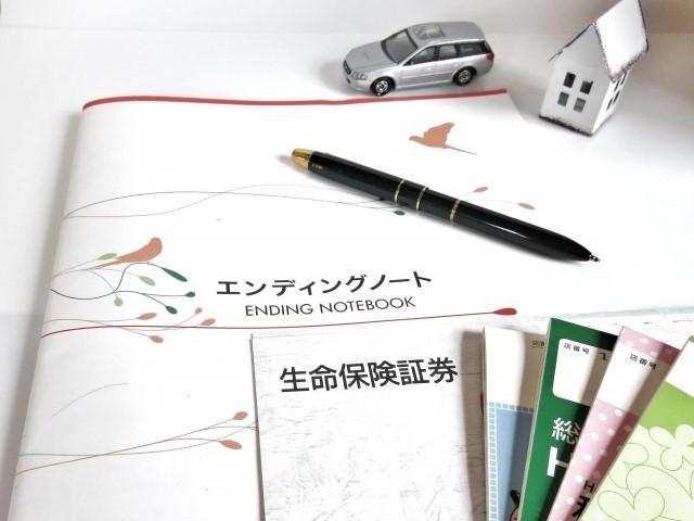 通帳とエンディングノート