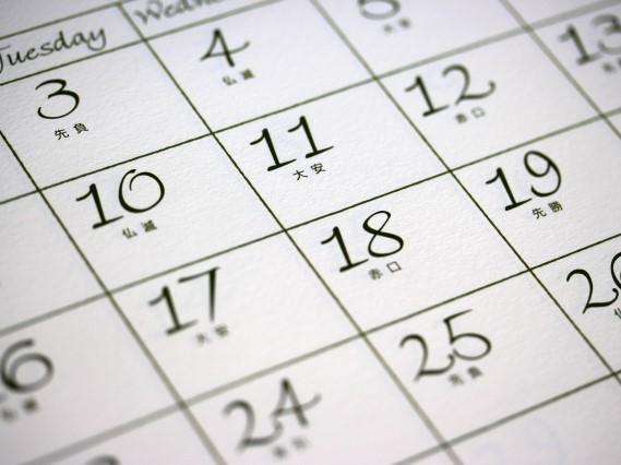 カレンダーのアップ