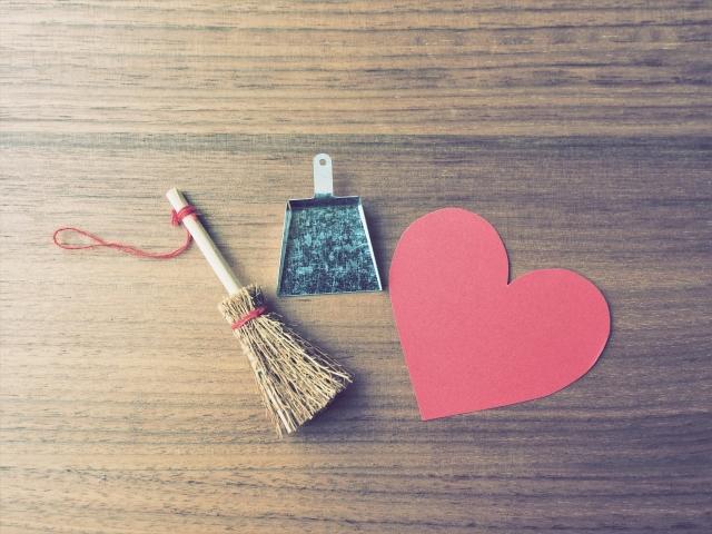 掃除用具とハート