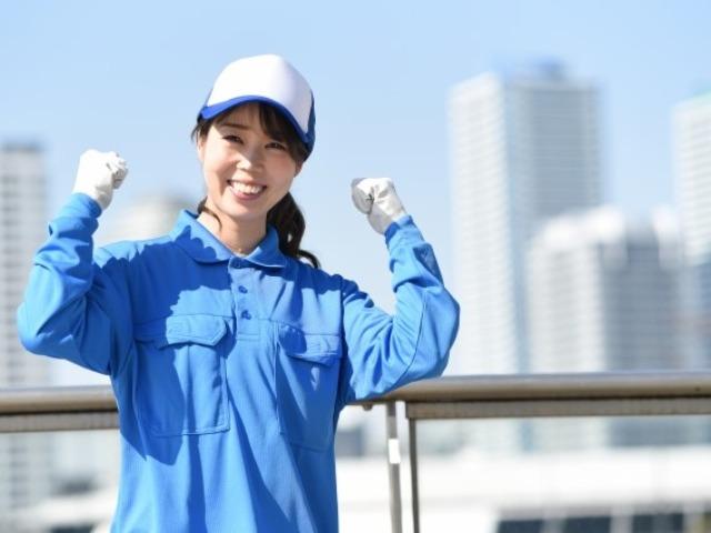 女性の作業員の笑顔